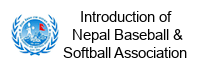 Nepal Baesball & Softball Association