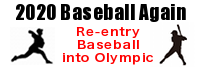 Re-entry Baseball into Olympic